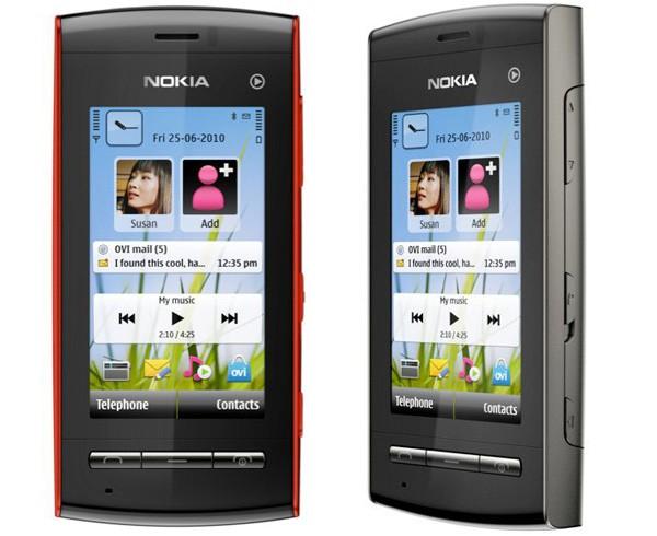 Скачать бесплатно Прошивка для Nokia 5250